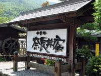 blog_pic1791.JPG