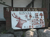 blog_pic1813.JPG