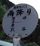 blog_pic1876.JPG