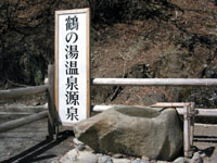 blog_pic1924.JPG