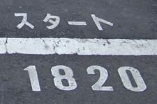 blog_pic2574.JPG