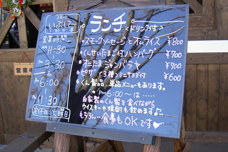 blog_pic1040.jpg