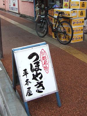 blog_pic1100.jpg