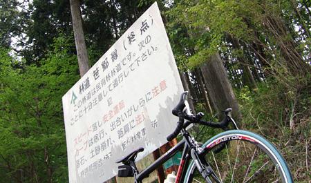 blog_pic1369.jpg