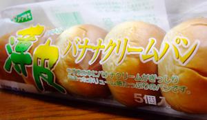 blog_pic1470.jpg