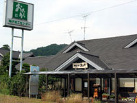 blog_pic1852.JPG