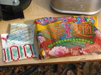 blog_pic1887.JPG