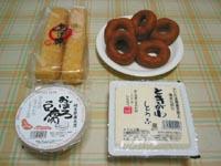 blog_pic2111.JPG