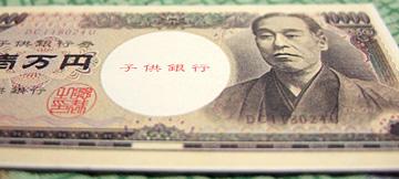 blog_pic2366.JPG