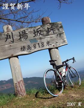 blog_pic2502.JPG
