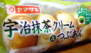 blog_pic2642.JPG