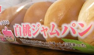 blog_pic2906.JPG