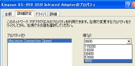 blog_pic2987.JPG