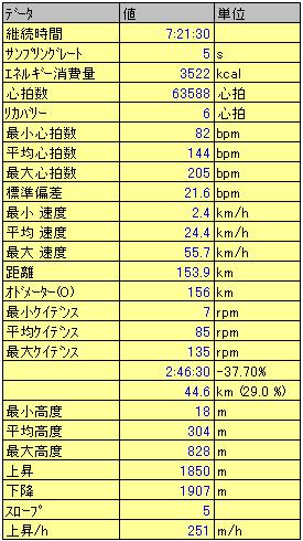 blog_pic2990.JPG