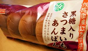 blog_pic3052.JPG