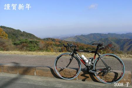 blog_pic3228.JPG