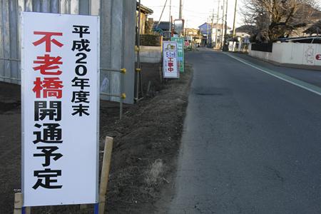 blog_pic3289.JPG