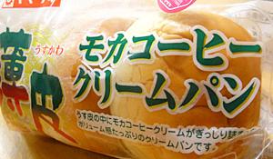 blog_pic3373.JPG