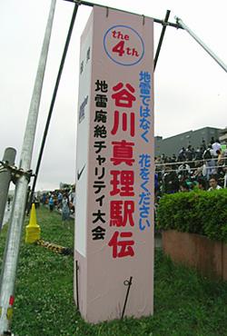 blog_pic3651.jpg