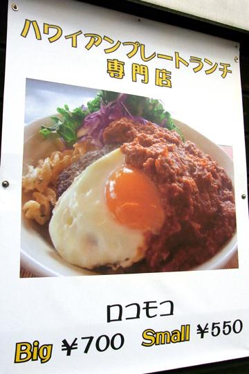blog_pic5677.JPG