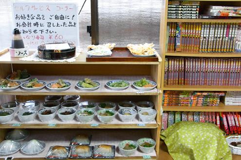 blog_pic5686.JPG