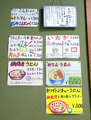 blog_pic5687.JPG