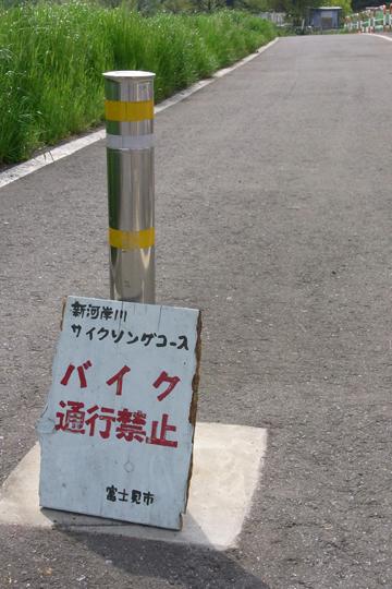 blog_pic5924.jpg