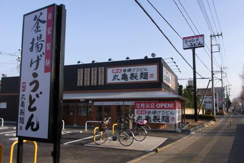 blog_pic6747.JPG