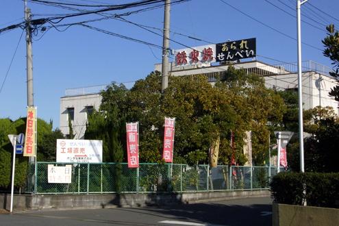 blog_pic6763.JPG