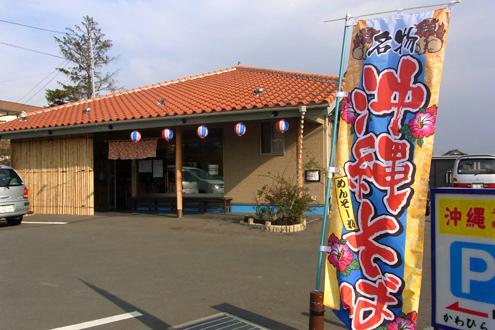 blog_pic6783.JPG