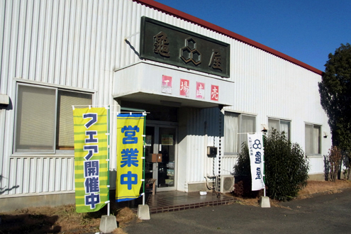 blog_pic6820.JPG