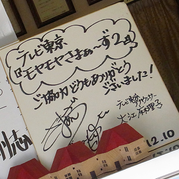 blog_pic8597.JPG